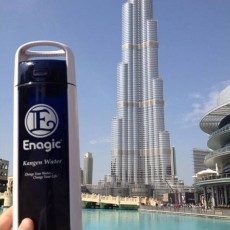 Enagic1